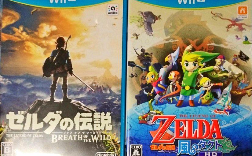 Wii Uディスク版ソフトをインストール